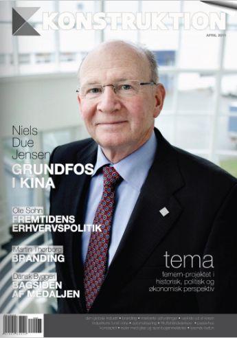 Konstruktion magasin, nyt dansk erhvervsmagasin